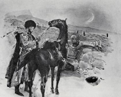 Lermontov: The Caucasus in Russian Literary Imagination (partIII)
